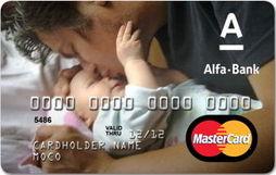 http://alfabank.ru/_files/design_final/8EDD1ACE-F842-4950-93B1-3A13FA7C669D/result_contest.jpg