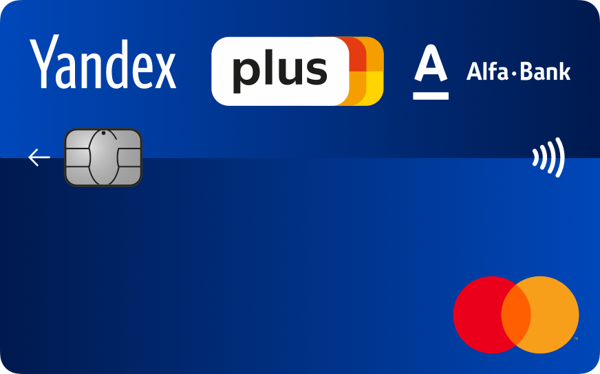 Альфа банк йошкар ола кредитная карта