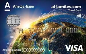 кредитная карта Альфа-Банк Alfa-Miles