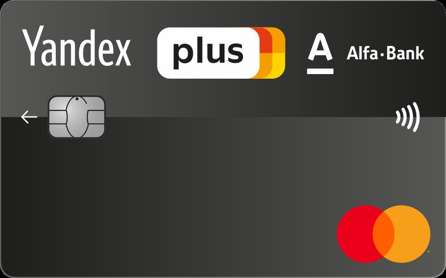 подбор кредита яндекс калькулятор ипотеки сбербанка 2020 год рассчитать онлайн вторичка спб