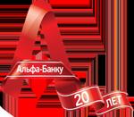 Alfa-Bank 20th