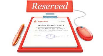 Альфа банк онлайн бронирование счета прибыльный форекс советник скачать бесплатно