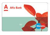 Дизайн карт приведен для информации и может изменяться по усмотрению Альфа-Банка в одностороннем порядке