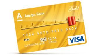 кредитную карту оформить не официально