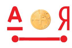 Альфа банк кредит в орехово зуево