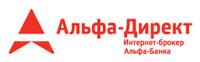 Альфа директ офіційний сайт