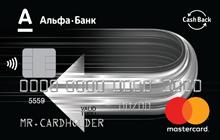 Дебетовые карты CashBack с начислением процентом на остаток на счете, оформить и открыть банковскую карту с кэшбэком онлайн