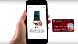 Изображение - Как добавить карту в apple pay video-iphone-1