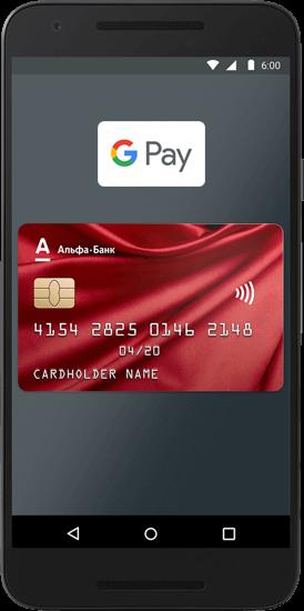 Изображение - Бесконтактная оплата альфа-банк nexus-with-card