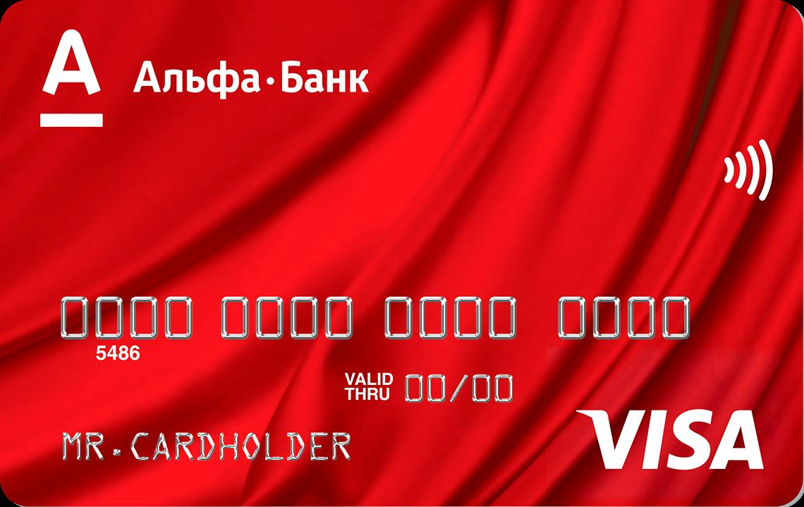 Хороший кредит с маленьким процентом