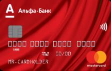 оплата кредита через другой банк