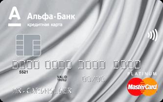 Альфа форекс и альфа банк