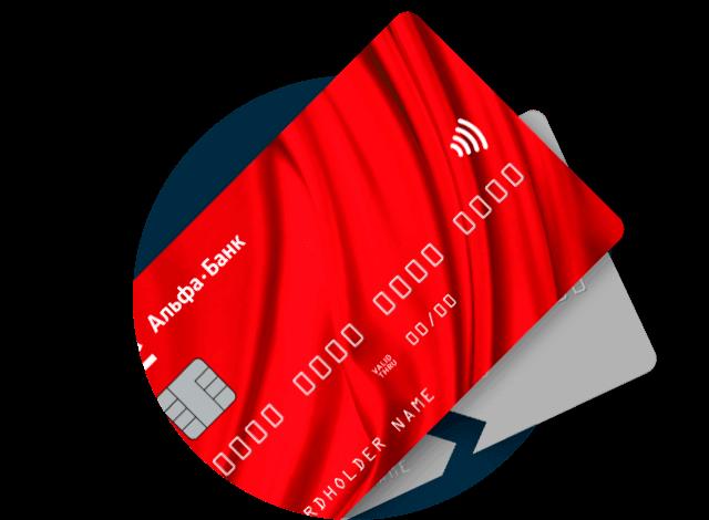 Закройте старую кредитку