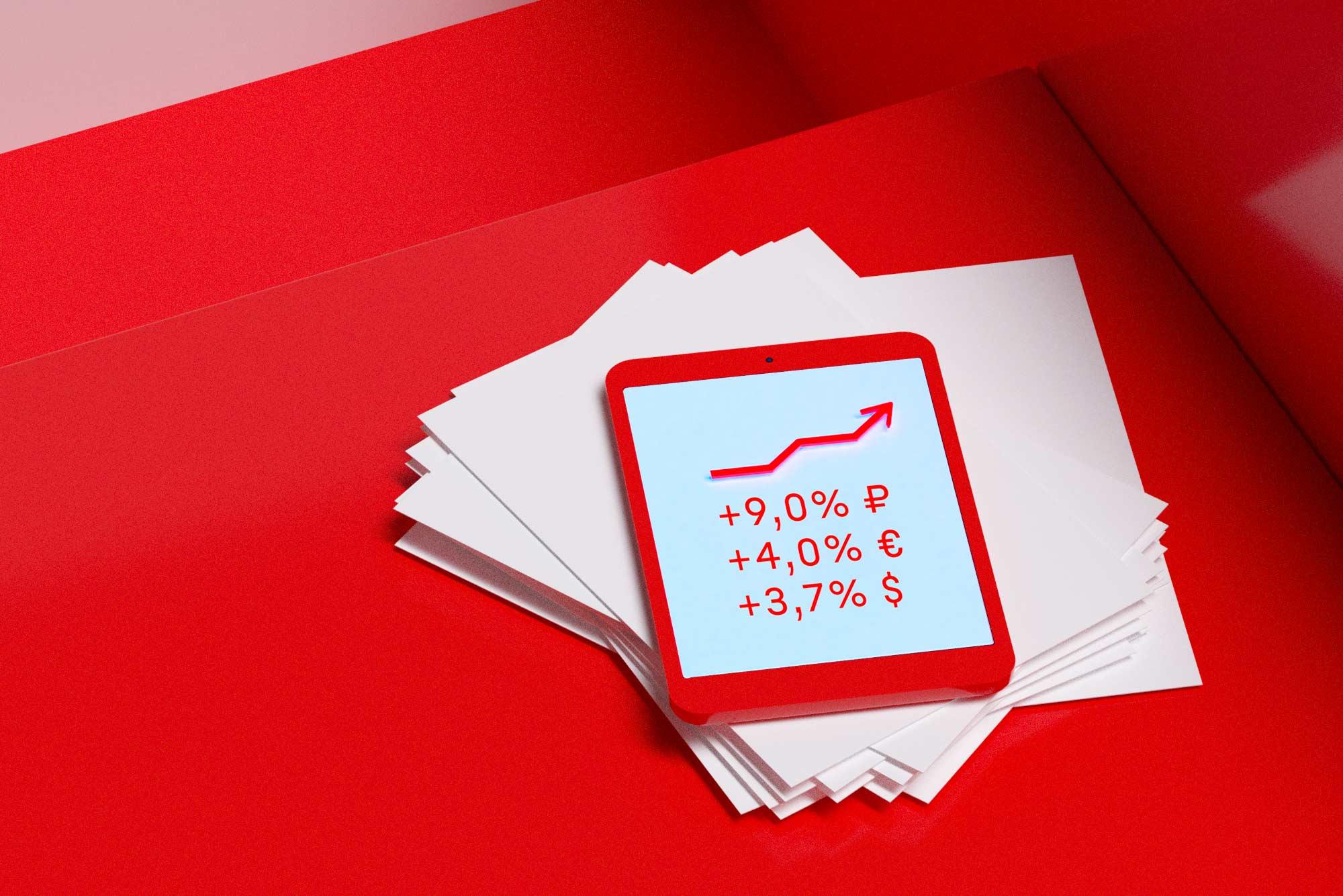 кредитная карта тинькофф банк 100 дней без процентов условия отзывы