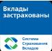 Изображение - Накопительный счет альфа-банка блиц-доход deposit-protection