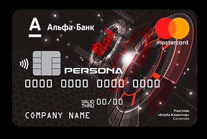 альфа банк официальный сайт партнеры банка