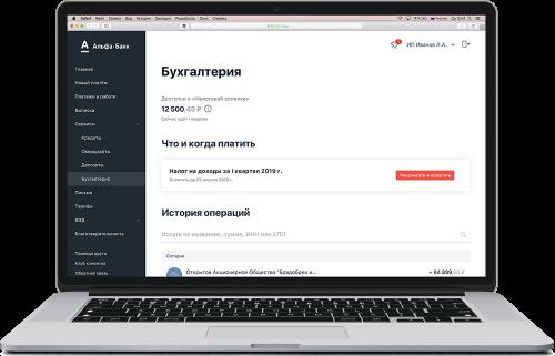 интернет банк полная версия хоум кредит частный займ под залог недвижимости в уфе fastzaimy.ru