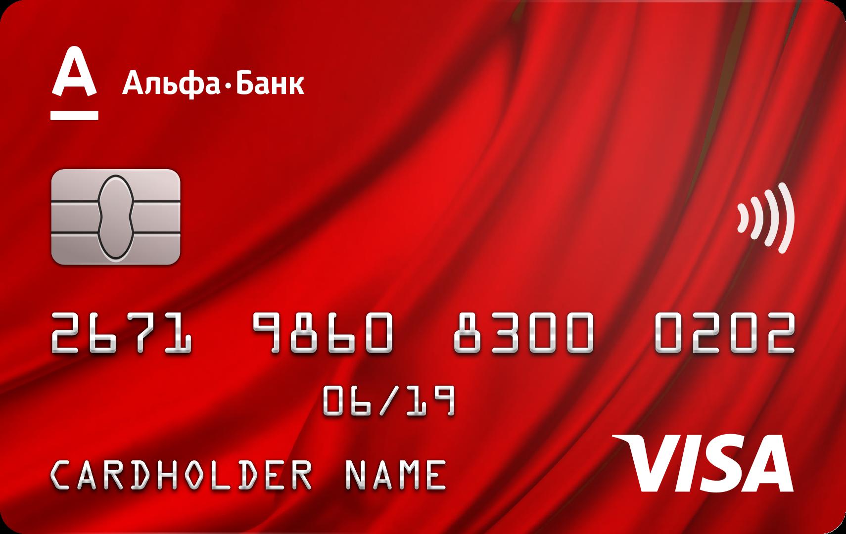 Хочу получить кредитную карту в казани потребительский кредит без залога и поручителей до 50000 тысяч рублей